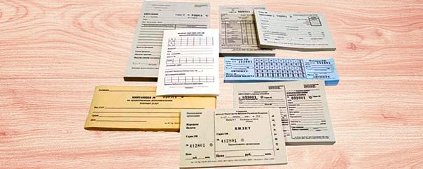 Печать бсо бланков строгой отчетности. Печать бланков.